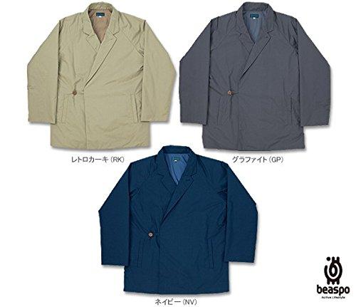 カラー/サイズ:【L/ネイビー(NV)】[BS336] ビアスポ/暖・軽(あったかる)作務衣ジャケット/秋冬用、薄く軽く柔らかい作務衣、前合わせ、綿入れ半纏、半天、ガウン、防寒着