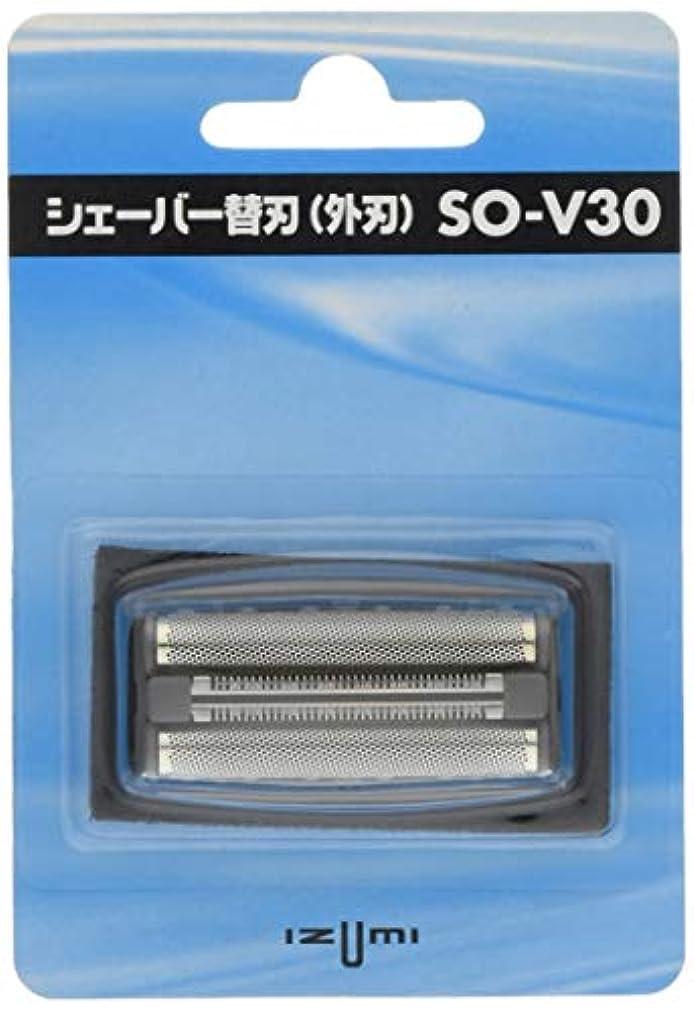 ケープインクパラメータ泉精器製作所 メンズシェーバー シェーバー用替刃(外刃) SO-V30