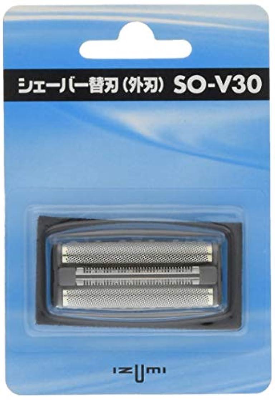 コモランマかどうか桁泉精器製作所 メンズシェーバー シェーバー用替刃(外刃) SO-V30