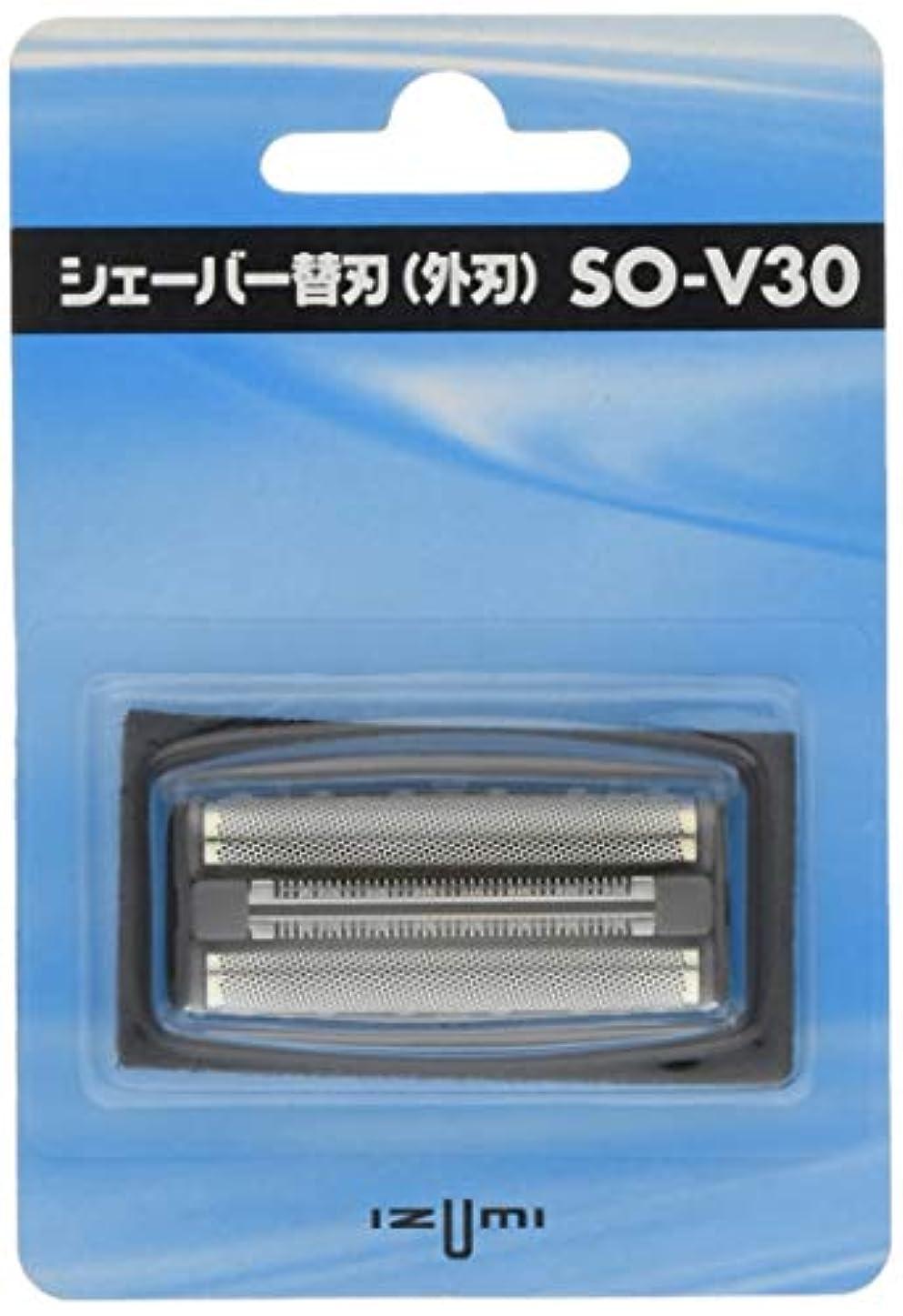 冗談でライトニング無知泉精器製作所 メンズシェーバー シェーバー用替刃(外刃) SO-V30