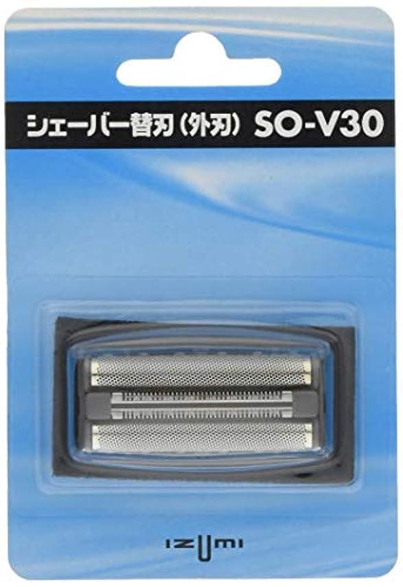 打ち上げる広々トライアスロン泉精器製作所 メンズシェーバー シェーバー用替刃(外刃) SO-V30