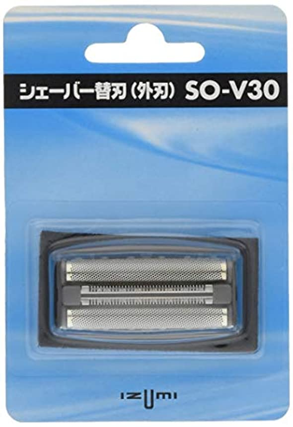 請求書広大なかけがえのない泉精器製作所 メンズシェーバー シェーバー用替刃(外刃) SO-V30