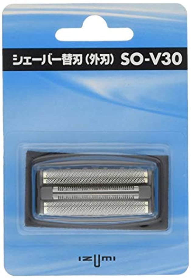 彫刻家半導体からかう泉精器製作所 メンズシェーバー シェーバー用替刃(外刃) SO-V30