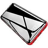 モバイルバッテリー 25000mAh 大容量 鏡面仕上げデザイン LCD残量表示 pse認証済 持ち運び充電器 スマホ充電器 (Tpye-Cとmicro)2USB入力ポート 3USB出力ポート(5V/2.4A) iPhone&Android&ipadに対応(レッド)…