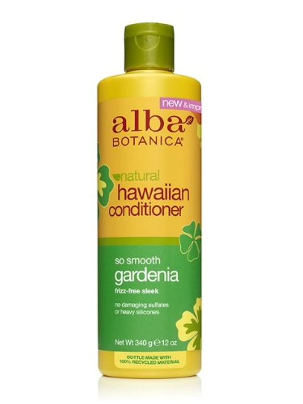 閲覧する行列涙alba BOTANICA アルバボタニカ ハワイアン ヘアコンディショナー GA ガーディニア