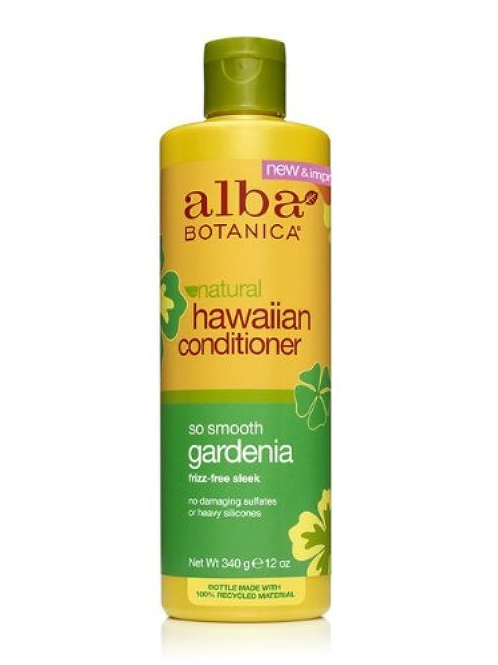 有彩色のハウス始めるalba BOTANICA アルバボタニカ ハワイアン ヘアコンディショナー GA ガーディニア