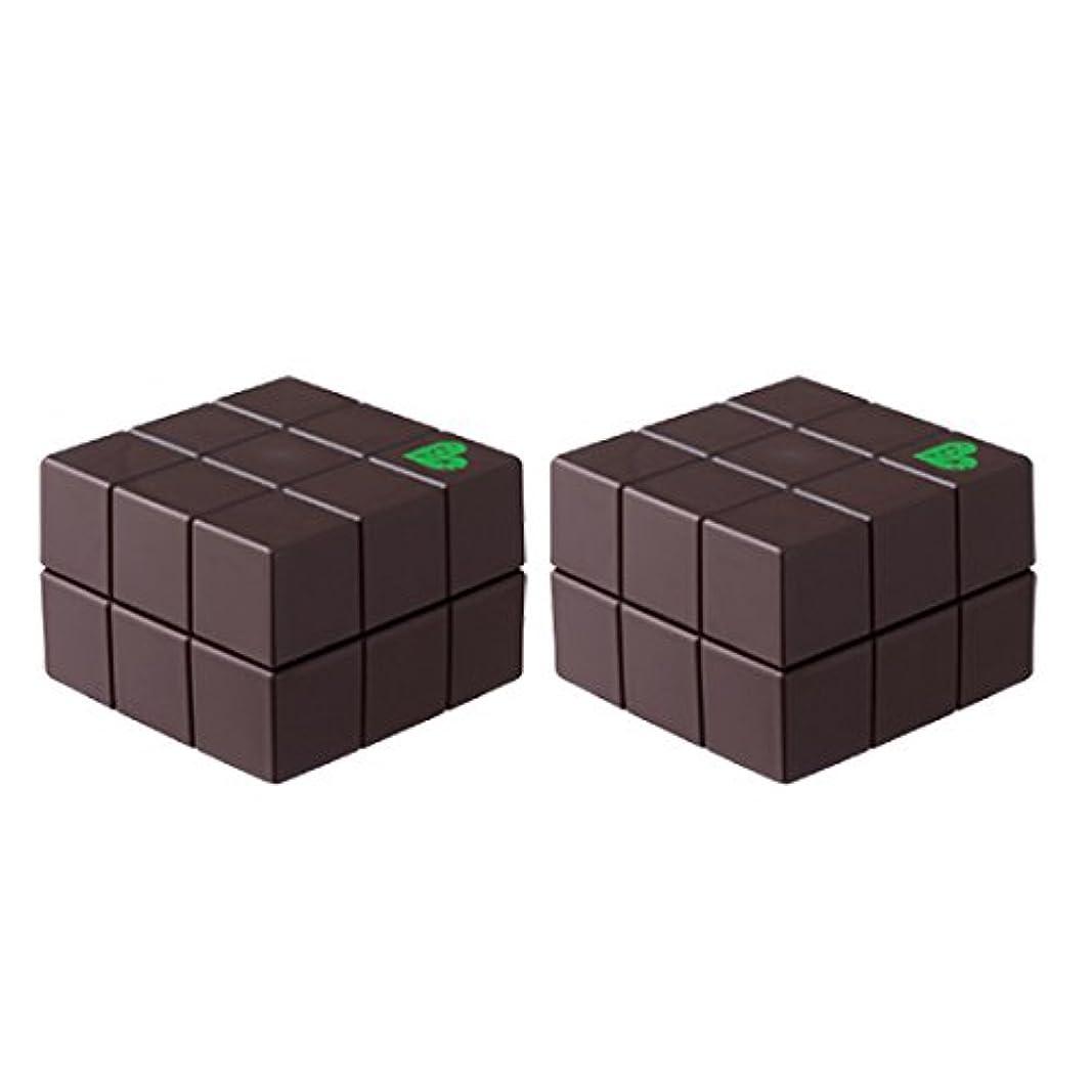 土器牛カップル【x2個セット】 アリミノ ピース プロデザインシリーズ ハードワックス チョコ 40g