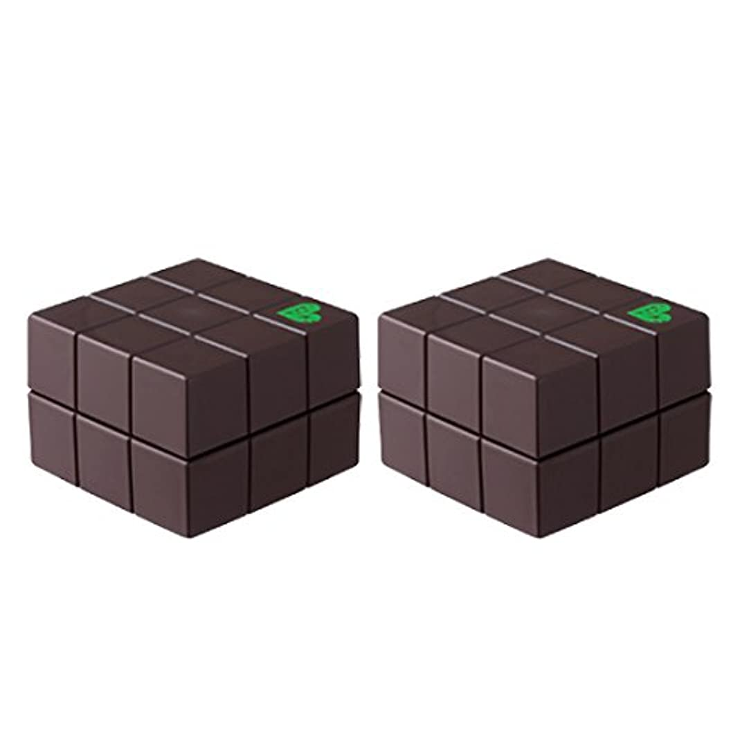 やめる鋼発疹【x2個セット】 アリミノ ピース プロデザインシリーズ ハードワックス チョコ 40g