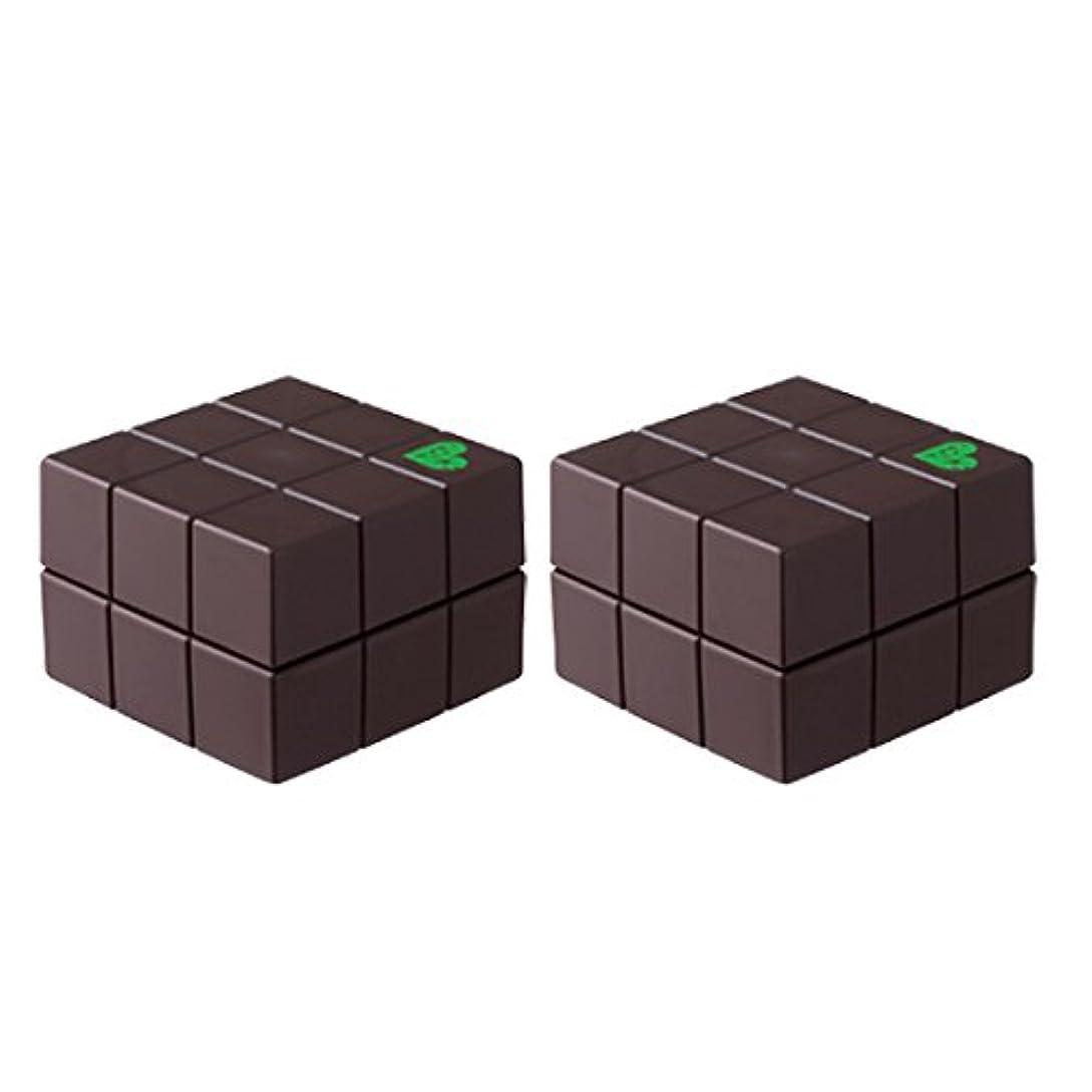 設計図ルーチン姪【X2個セット】 アリミノ/ARIMINO ピース プロデザインシリーズ ハードワックス チョコ 40g