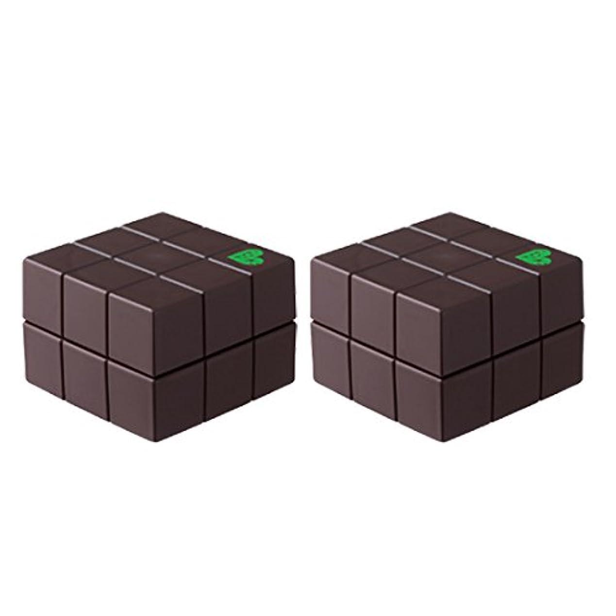 とても引き受けるアテンダント【x2個セット】 アリミノ ピース プロデザインシリーズ ハードワックス チョコ 40g