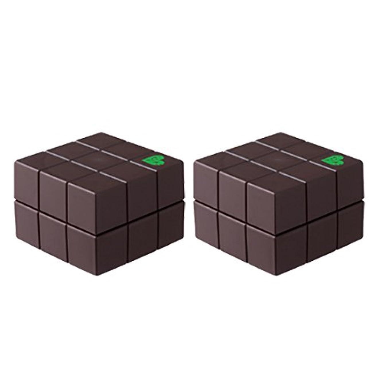 走るラベルむしゃむしゃ【x2個セット】 アリミノ ピース プロデザインシリーズ ハードワックス チョコ 40g