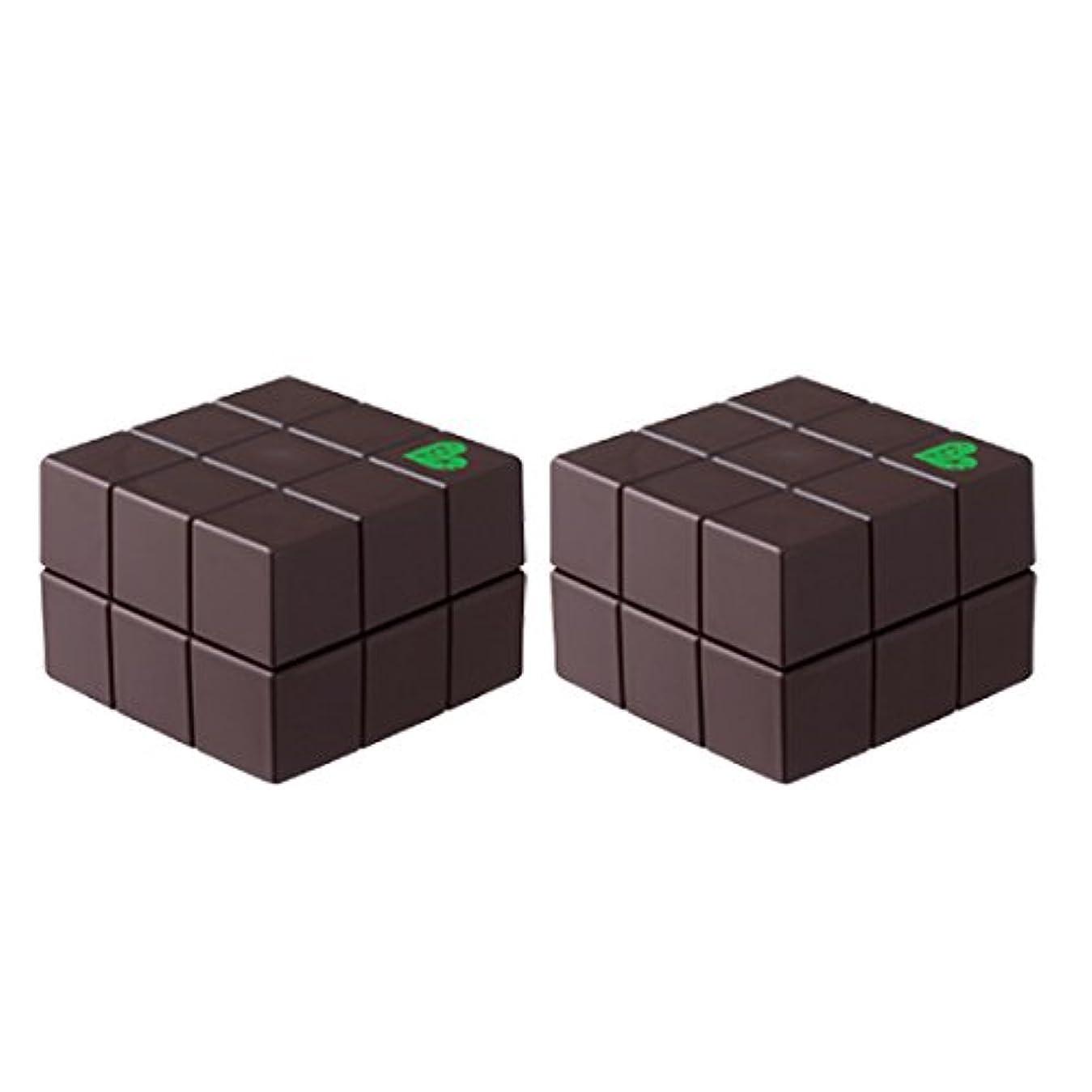 ほこり詳細にフレット【x2個セット】 アリミノ ピース プロデザインシリーズ ハードワックス チョコ 40g