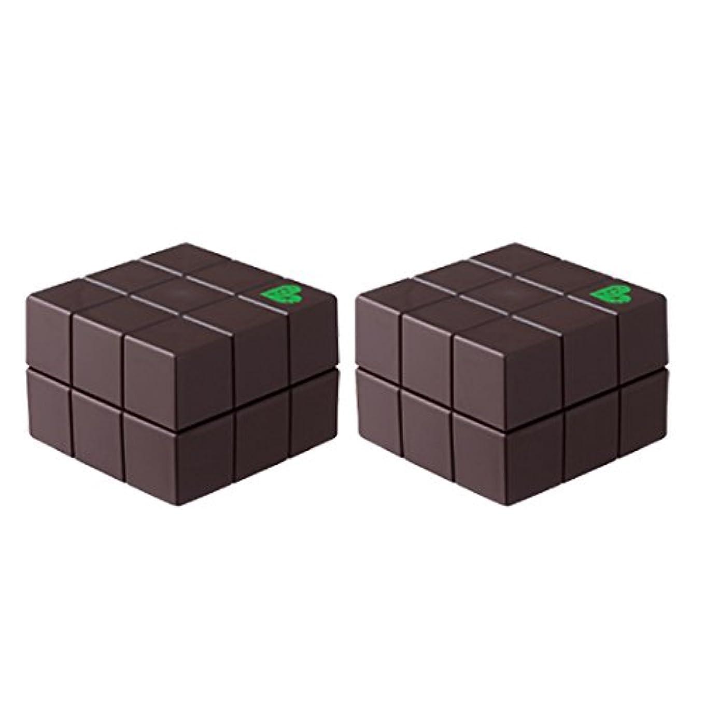 不規則な雄弁なヒット【x2個セット】 アリミノ ピース プロデザインシリーズ ハードワックス チョコ 40g