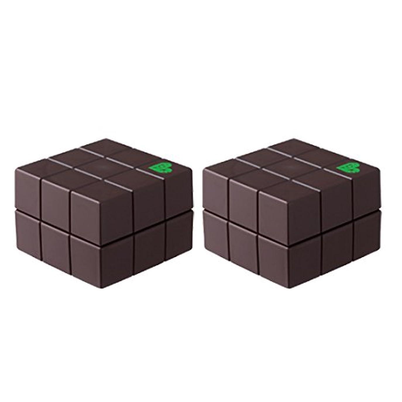 順応性のある蓄積する名門【x2個セット】 アリミノ ピース プロデザインシリーズ ハードワックス チョコ 40g