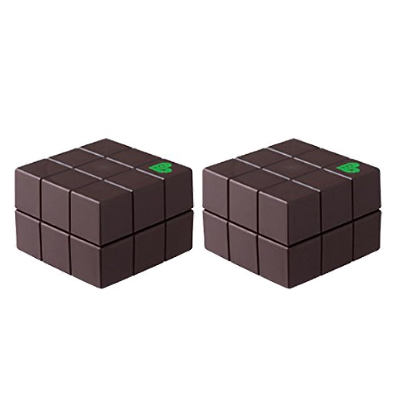 革新膜家主【x2個セット】 アリミノ ピース プロデザインシリーズ ハードワックス チョコ 40g