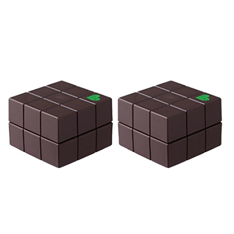 つま先博物館行【x2個セット】 アリミノ ピース プロデザインシリーズ ハードワックス チョコ 40g