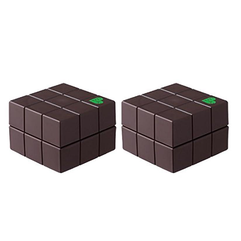と闘う建築プログラム【x2個セット】 アリミノ ピース プロデザインシリーズ ハードワックス チョコ 40g