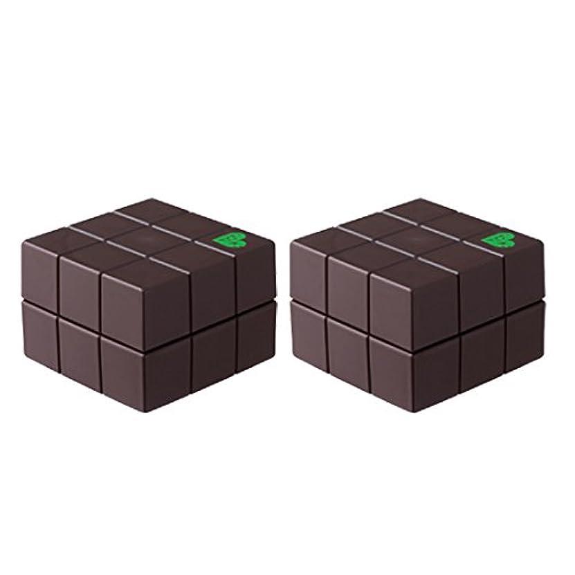メーターすり減る戻る【X2個セット】 アリミノ/ARIMINO ピース プロデザインシリーズ ハードワックス チョコ 40g