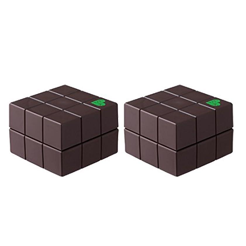 テレビアクセシブルバラ色【x2個セット】 アリミノ ピース プロデザインシリーズ ハードワックス チョコ 40g