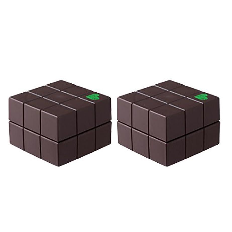 ワックスセージ浴室【x2個セット】 アリミノ ピース プロデザインシリーズ ハードワックス チョコ 40g