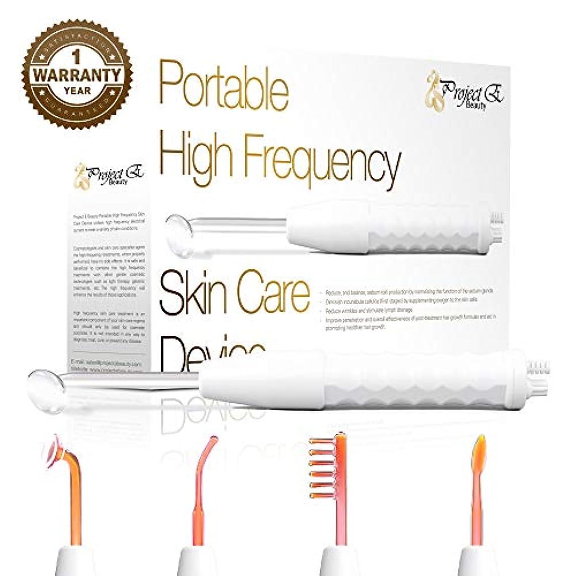 バナナ麦芽補充Project E Beauty D'arsonvalアルゴンおよびネオンガスポータブル高周波ワンド直接家庭用 - 肌の引き締め、しわ、細い線、ふくらんでいる目の皮膚療法(ネオンガス(オレンジレッド))