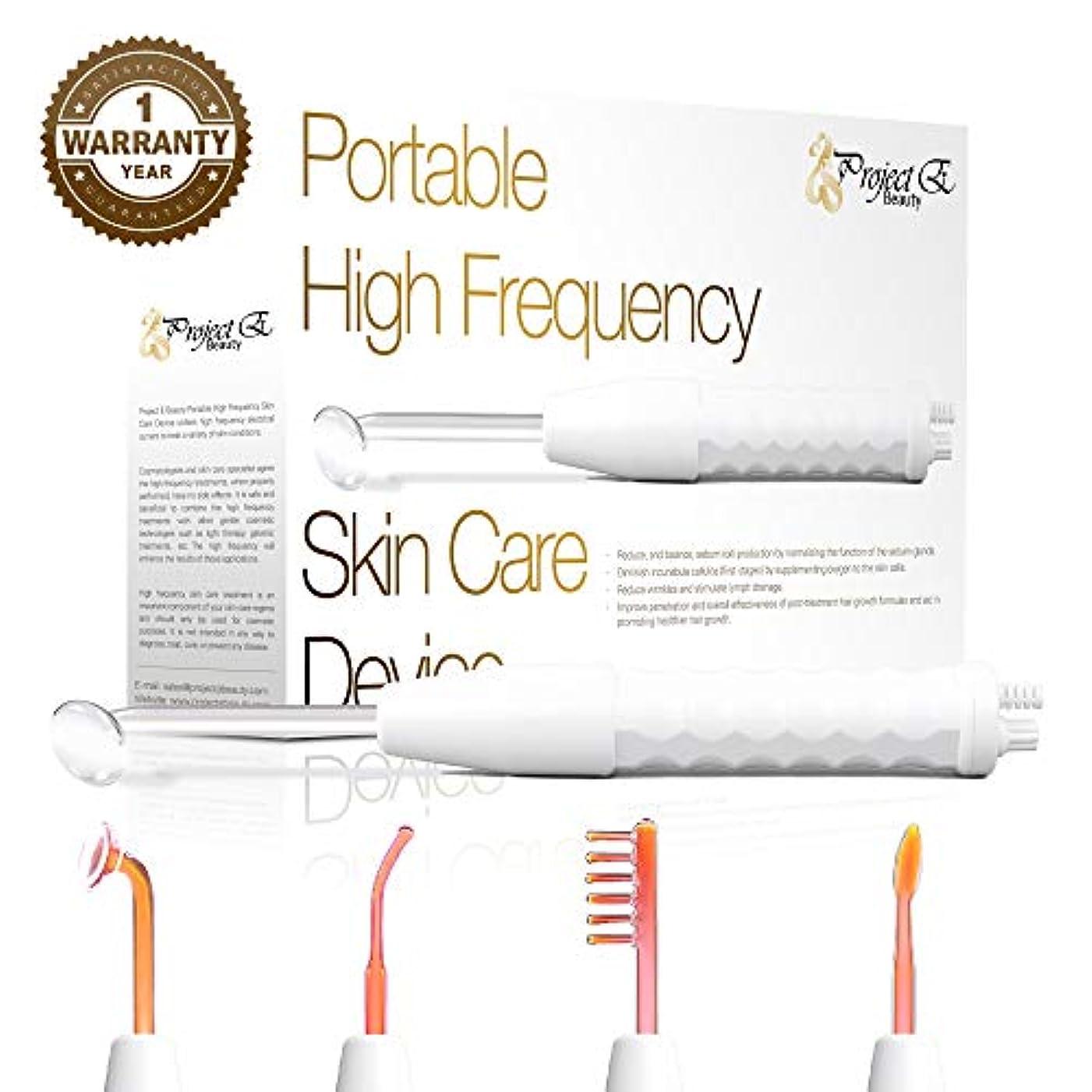 Project E Beauty D'arsonvalアルゴンおよびネオンガスポータブル高周波ワンド直接家庭用 - 肌の引き締め、しわ、細い線、ふくらんでいる目の皮膚療法(ネオンガス(オレンジレッド))