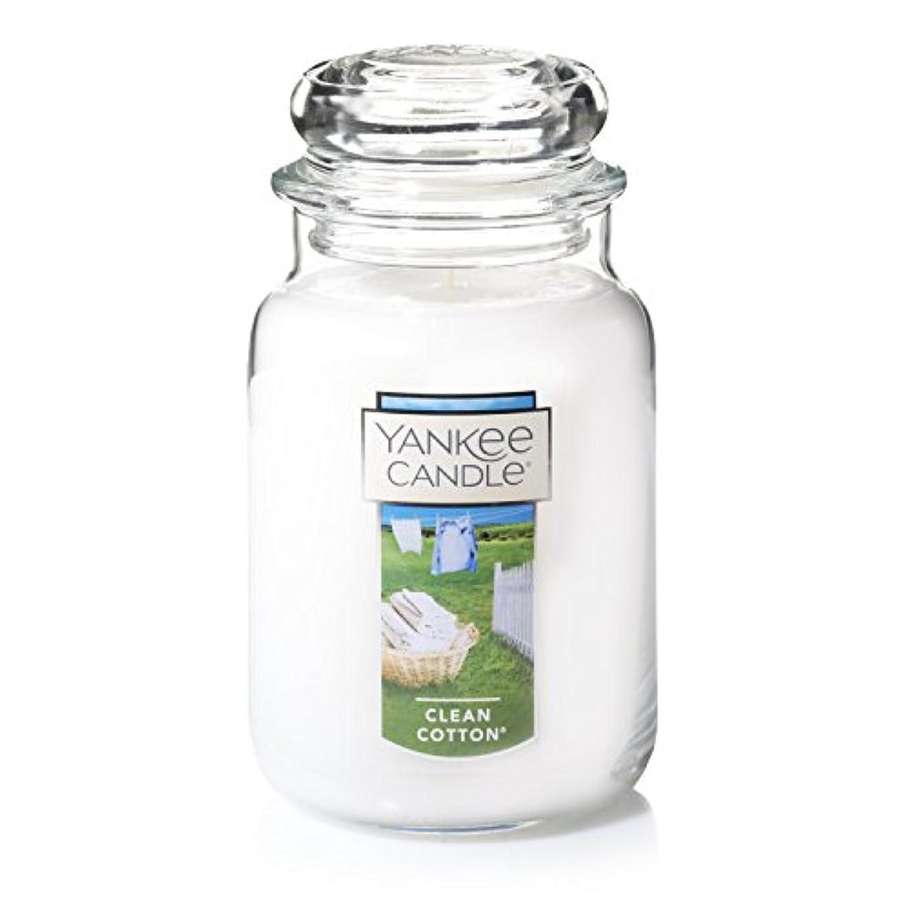 むしゃむしゃ浮く抗生物質Yankee Candles Clean Cotton 22oz (623.7g) Large Jar Housewarmer