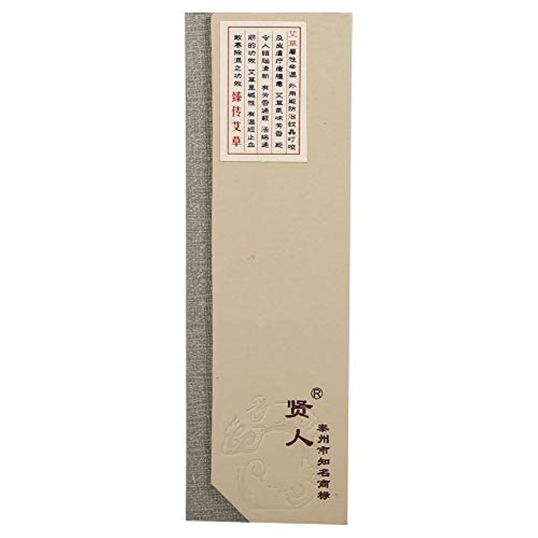 無しタービン日光180ピース/パック自然香スティック、東洋仏教の香り自然香スティック+ケースサンダルウッド家、SPA、浴室、オフィス(#2(よもぎ香))