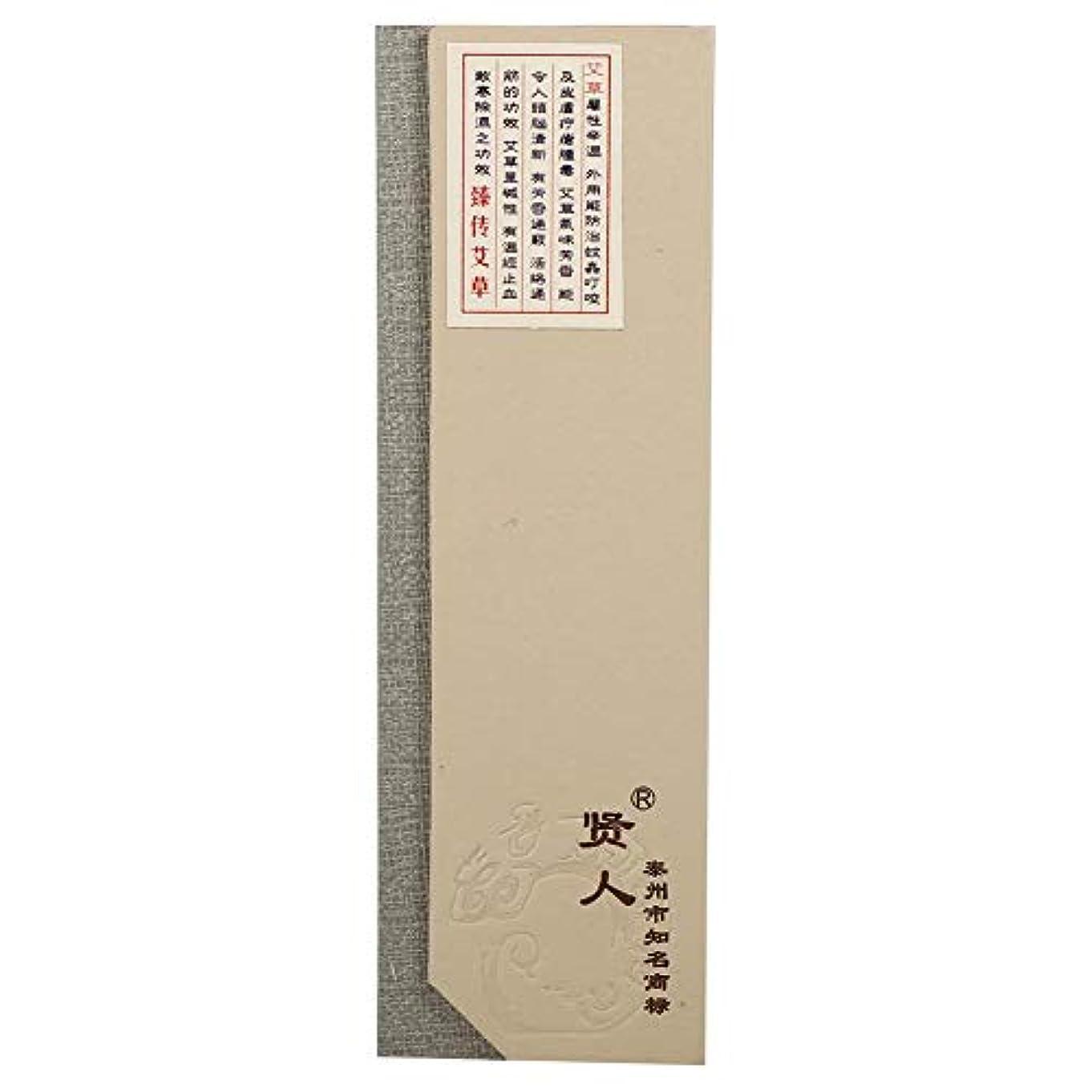 相談する釈義風邪をひく180ピース/パック自然香スティック、東洋仏教の香り自然香スティック+ケースサンダルウッド家、SPA、浴室、オフィス(#2(よもぎ香))