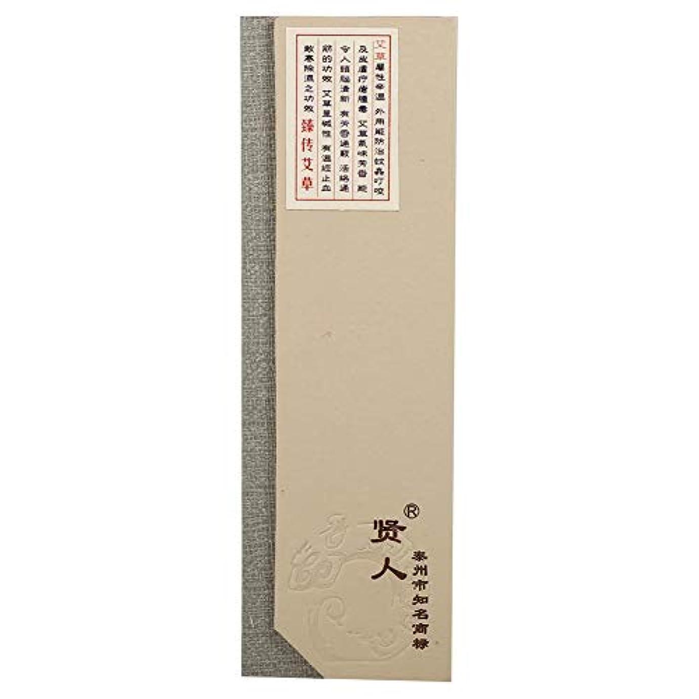 フリースルネッサンス見かけ上180ピース/パック自然香スティック、東洋仏教の香り自然香スティック+ケースサンダルウッド家、SPA、浴室、オフィス(#2(よもぎ香))