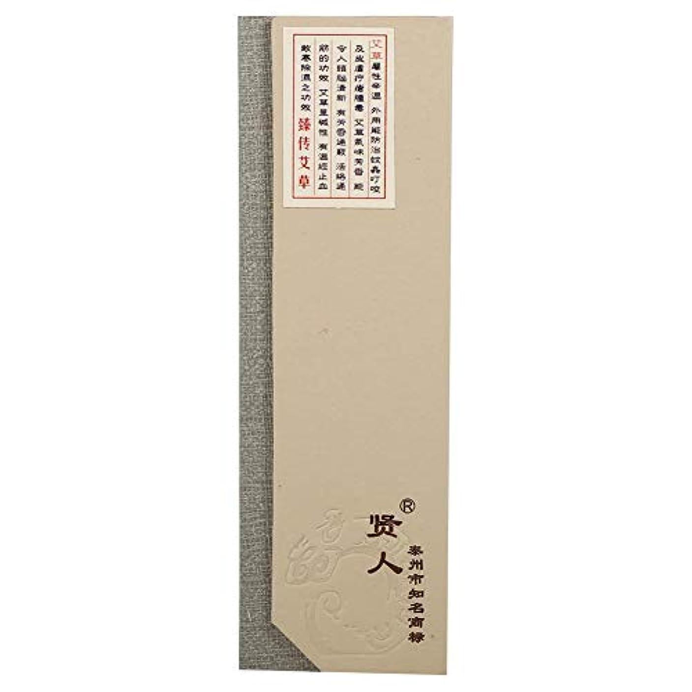 パン弾薬人類180ピース/パック自然香スティック、東洋仏教の香り自然香スティック+ケースサンダルウッド家、SPA、浴室、オフィス(#2(よもぎ香))