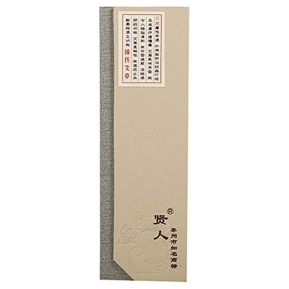 アシュリータファーマン刃バスケットボール180ピース/パック自然香スティック、東洋仏教の香り自然香スティック+ケースサンダルウッド家、SPA、浴室、オフィス(#2(よもぎ香))