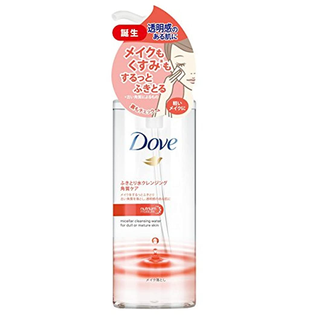 のりテクスチャー収束Dove ダヴ ふき取り 水クレンジング 角質ケア (くすみが気になる方に) 235ml