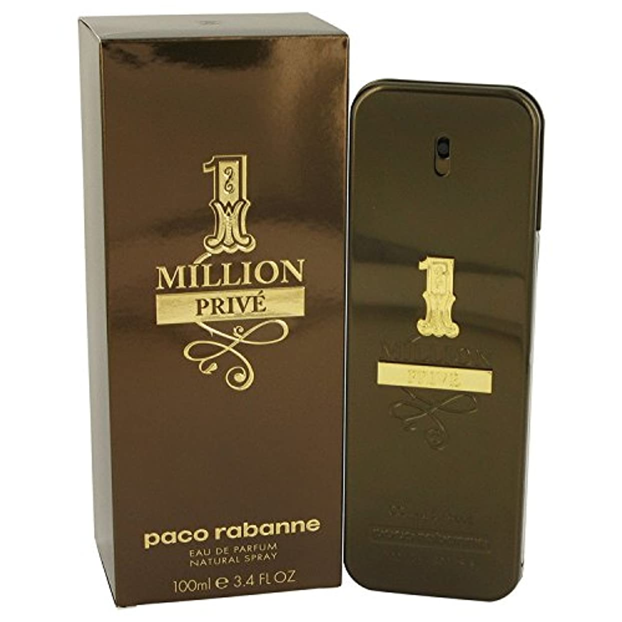 アヒル上げる寝てる1 Million Prive by Paco Rabanne Eau De Parfum Spray 100 ml [並行輸入品]