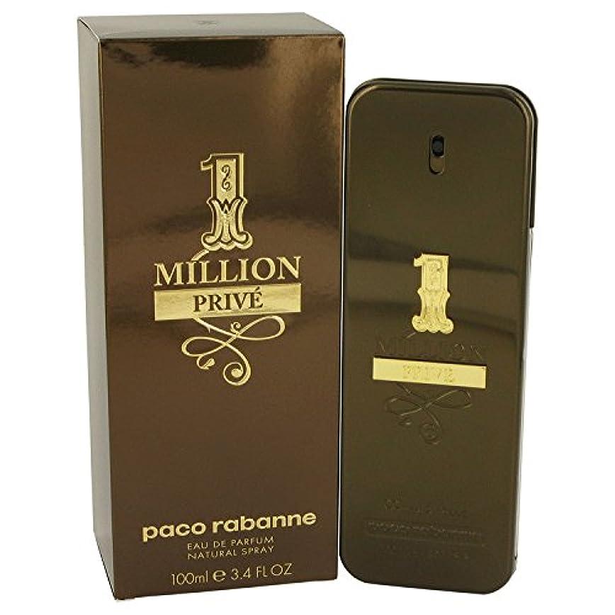 遊びます自分を引き上げる音節1 Million Prive by Paco Rabanne Eau De Parfum Spray 100 ml [並行輸入品]