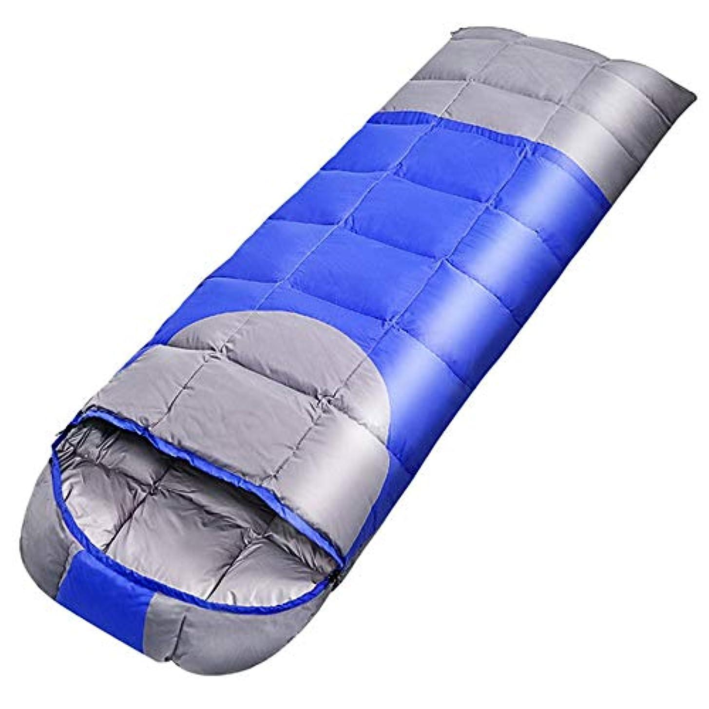 運命非互換盆地寝袋、屋外の秋と冬のシングルステッチ超軽量暖かいアヒル寝袋ダウン