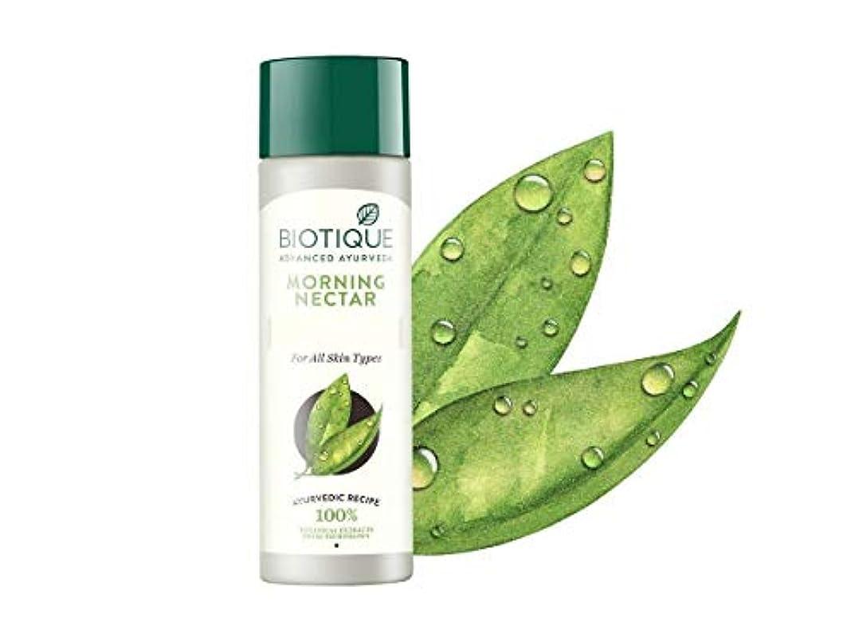 スクリュー貞受け入れたBiotique Bio Morning Nectar Sunscreen Ultra Soothing Face Lotion 120ml Biotiqueバイオモーニングネクター日焼け止めウルトラスージングフェイスローション