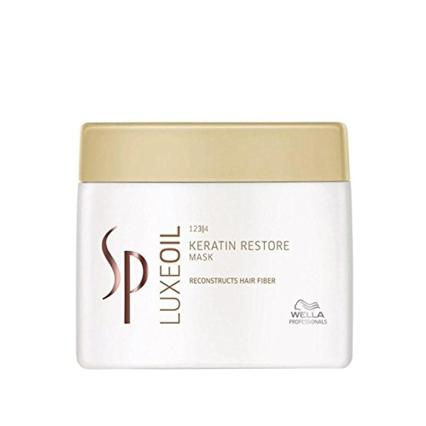 計画無力トーナメントWella Sp Luxeoil Keratin Restore Hair Mask (400ml) (Pack of 6) - ウエラ ケラチン髪のマスクを復元(400ミリリットル) x6 [並行輸入品]