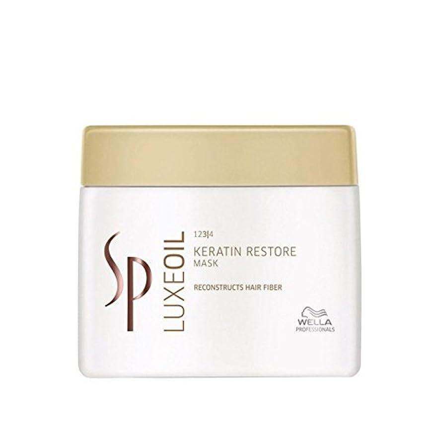 娯楽ダメージ礼儀Wella Sp Luxeoil Keratin Restore Hair Mask (400ml) (Pack of 6) - ウエラ ケラチン髪のマスクを復元(400ミリリットル) x6 [並行輸入品]