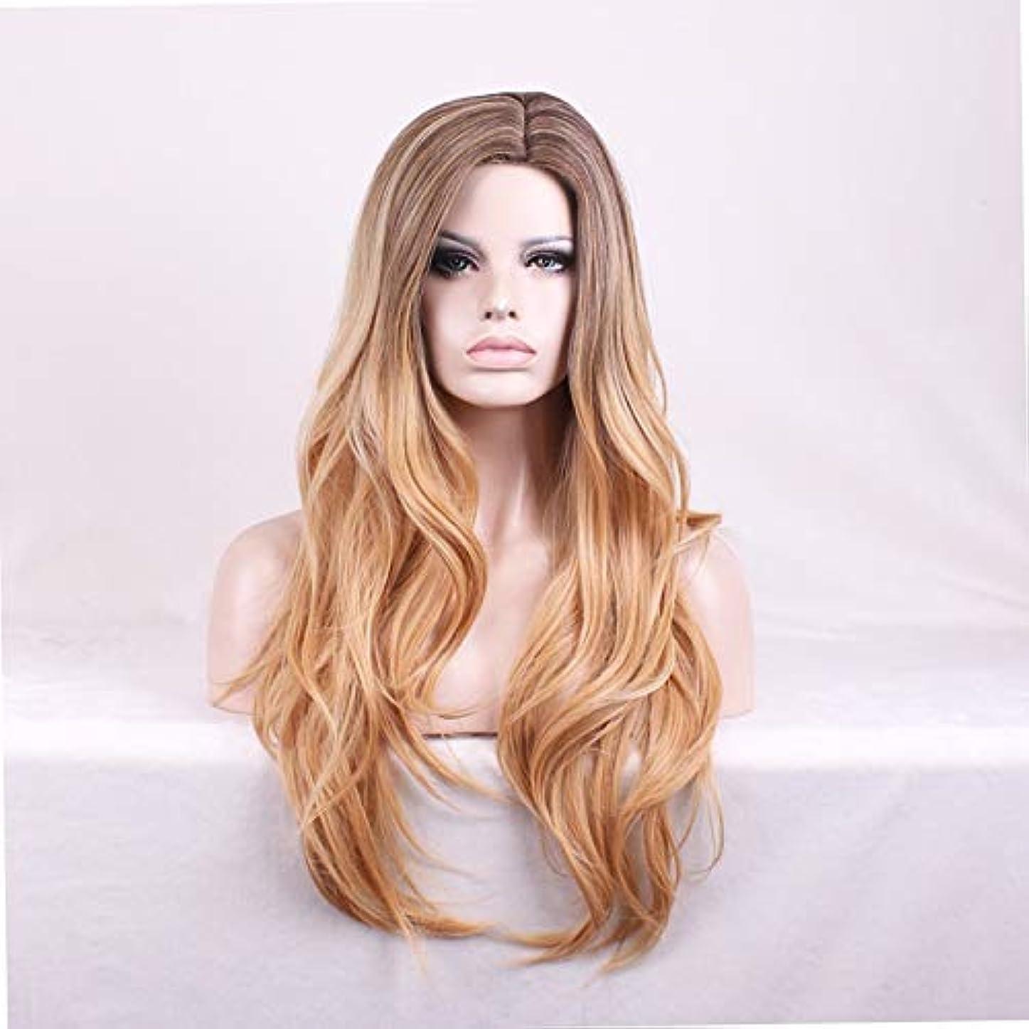 男らしさフィットネス影響するかつらキャップウィッグロングファンシードレスカールウィッグ高品質の人工毛髪コスプレ高密度ウィッグ女性と女の子用ブラウンゴールドグラデーション