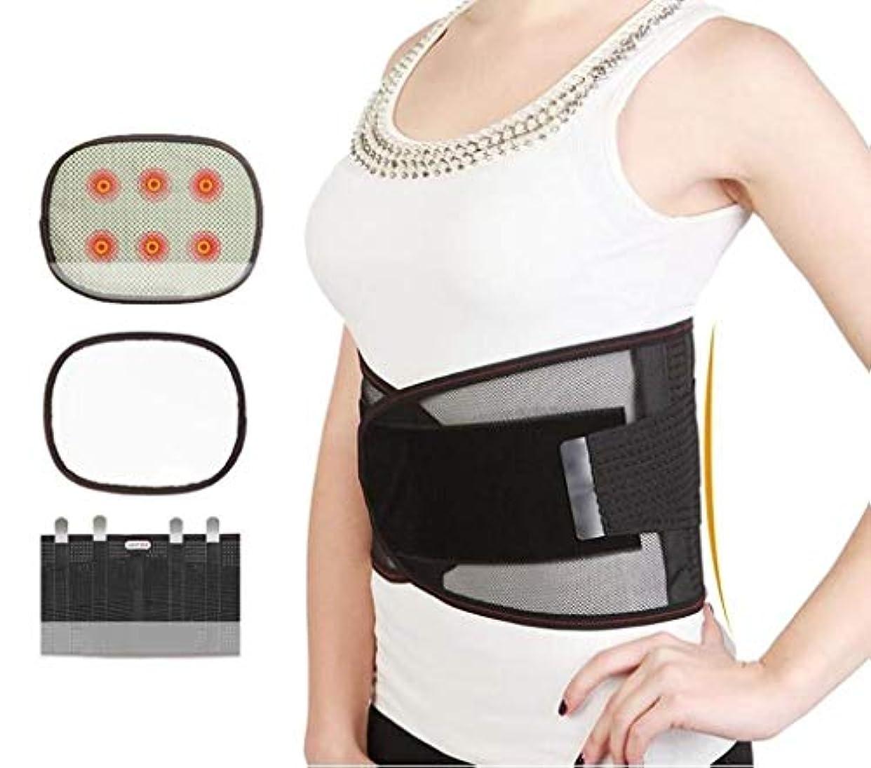 内陸ファーザーファージュ作り調節可能なウエストバンド、通気性支持ベルト、スポーツ/仕事/フィットネスに適した痛みを軽減してけが防止のためのユニセックス磁気治療腰椎ウエストベルトブレース