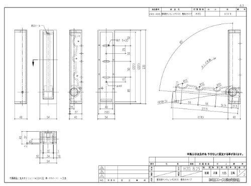 杉田エース サンウィング 室内用200 壁付タイプ