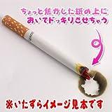 なんちゃってタバコ(スモーキングたばこ)