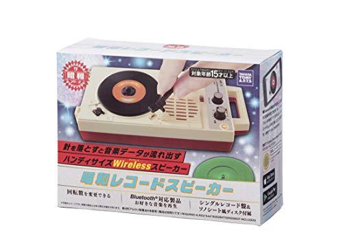 昭和 レコードスピーカー