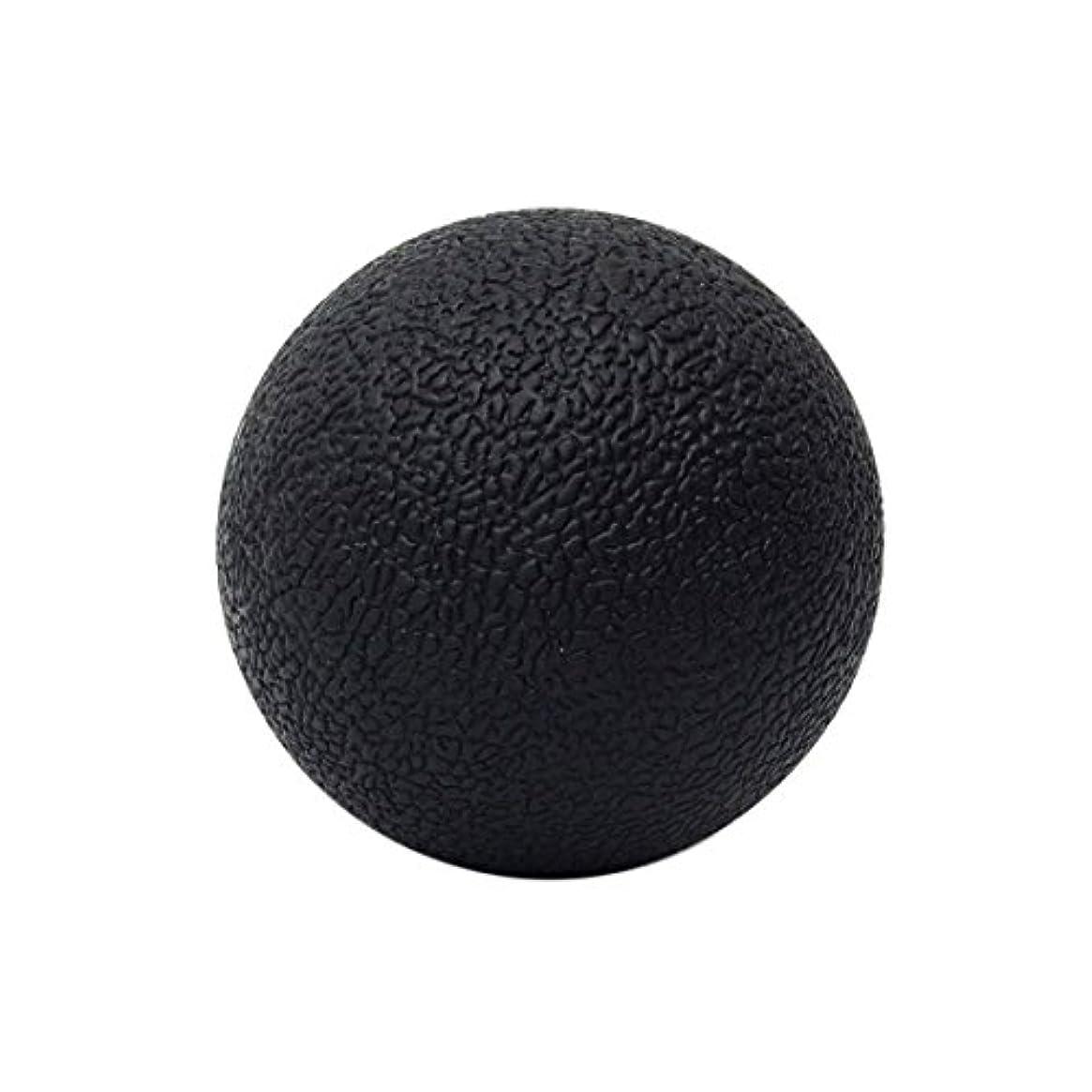 ガイドライン天窓任命するFreahap ストレッチボール マッサージボール リラックスボール 腰痛 肩こり ヨガ トレーニング シリコンゴム製