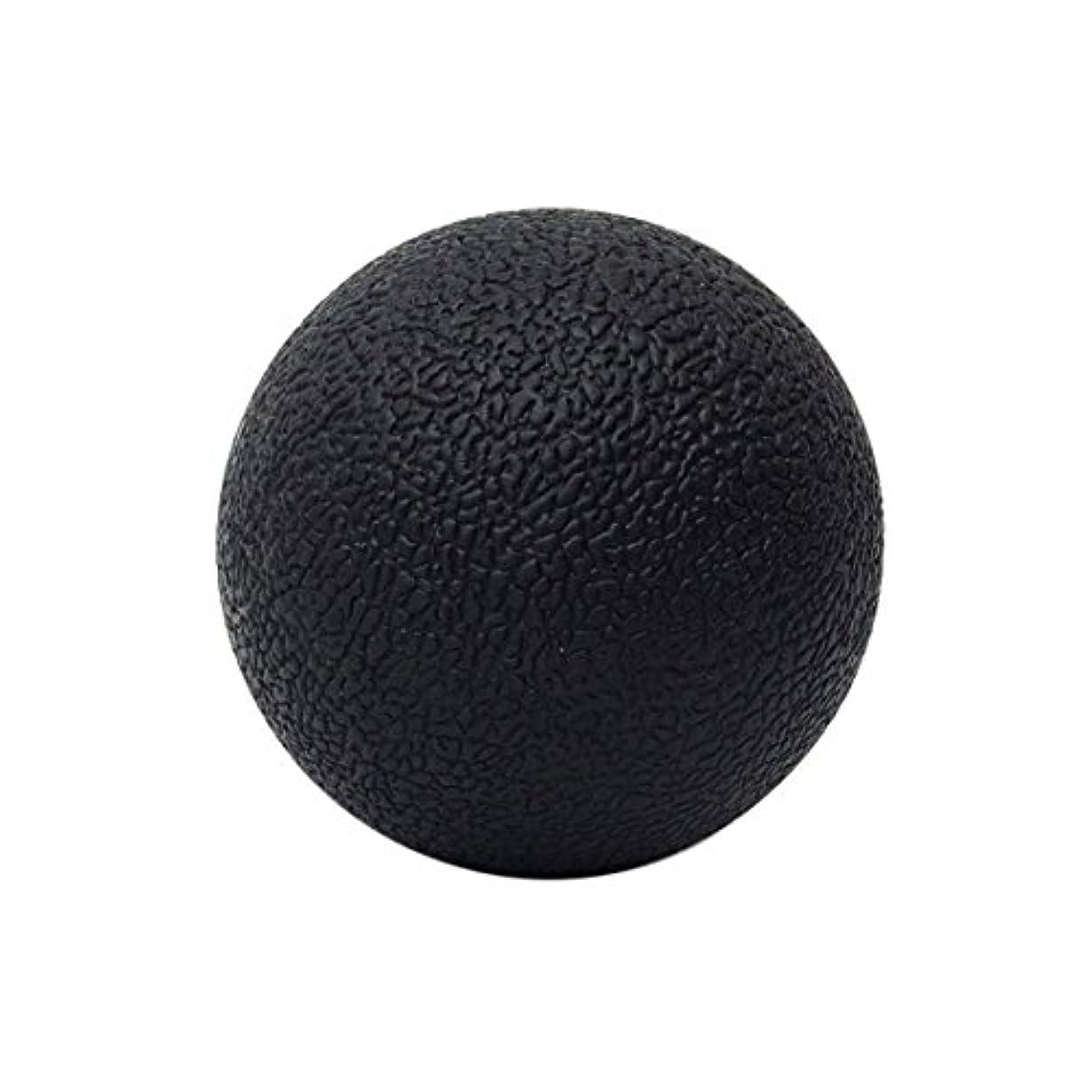 ストリップシリングチャンバーFreahap ストレッチボール マッサージボール リラックスボール 腰痛 肩こり ヨガ トレーニング シリコンゴム製