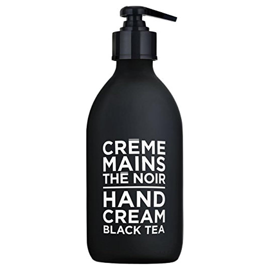 センサーチチカカ湖平行カンパニードプロバンス ブラック&ホワイト ハンドクリーム ブラックティー(ブラックティーにフルーティなベリーが調和した穏やかな香り) 300ml