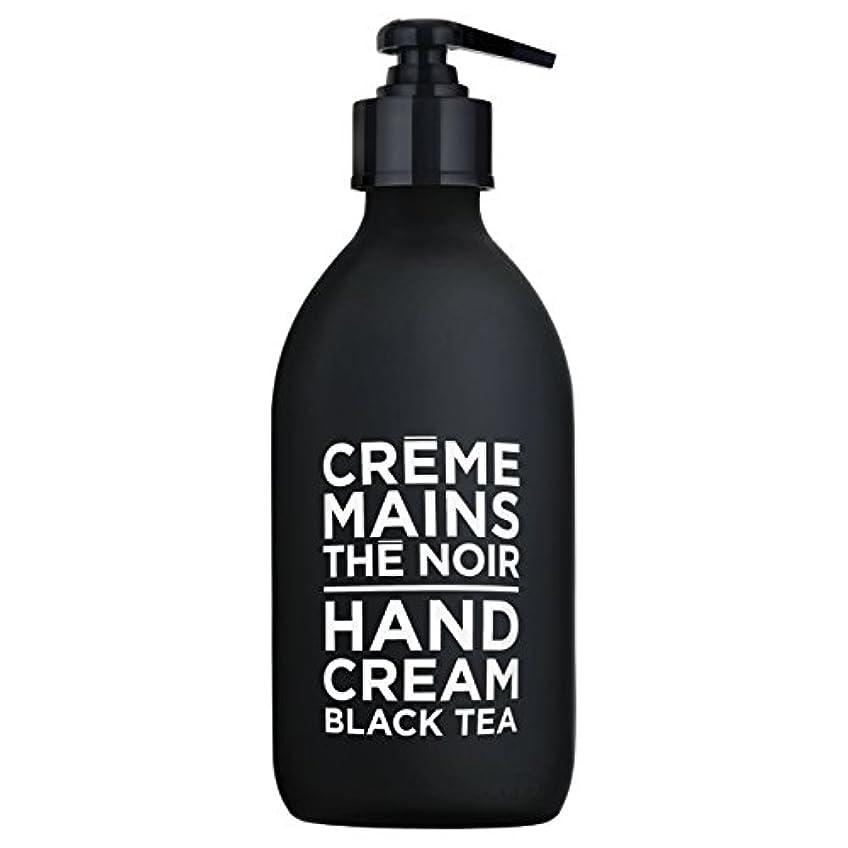 天才限界バリケードカンパニードプロバンス ブラック&ホワイト ハンドクリーム ブラックティー(ブラックティーにフルーティなベリーが調和した穏やかな香り) 300ml