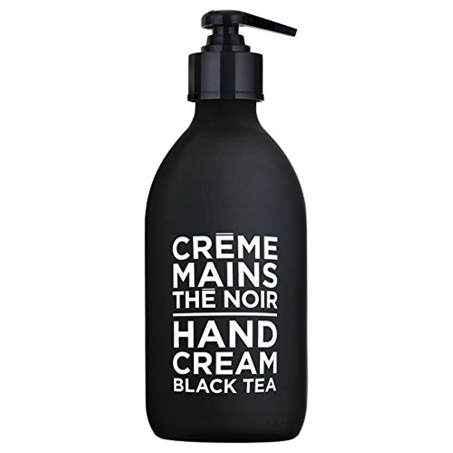 処理生まれ吐き出すカンパニードプロバンス ブラック&ホワイト ハンドクリーム ブラックティー(ブラックティーにフルーティなベリーが調和した穏やかな香り) 300ml