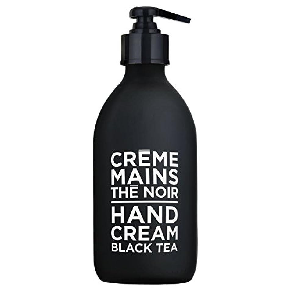 居眠りするアンソロジー利用可能カンパニードプロバンス ブラック&ホワイト ハンドクリーム ブラックティー(ブラックティーにフルーティなベリーが調和した穏やかな香り) 300ml